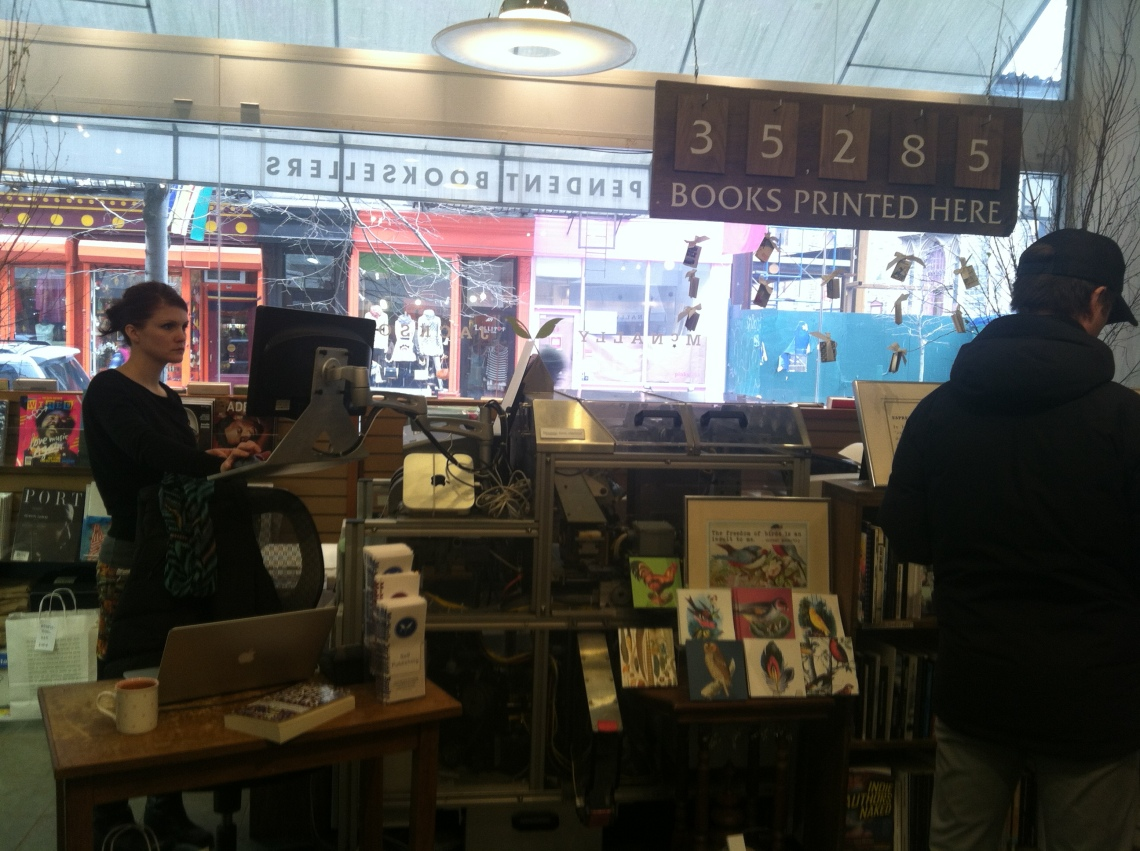 McNally Jackson's Espresso Book Machine in their Soho store